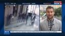 Новости на Россия 24 • Материалы о вымогательстве Шакро Молодого поступили в суд