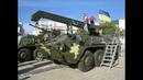 В День защитника Украины показали интересную военную технику
