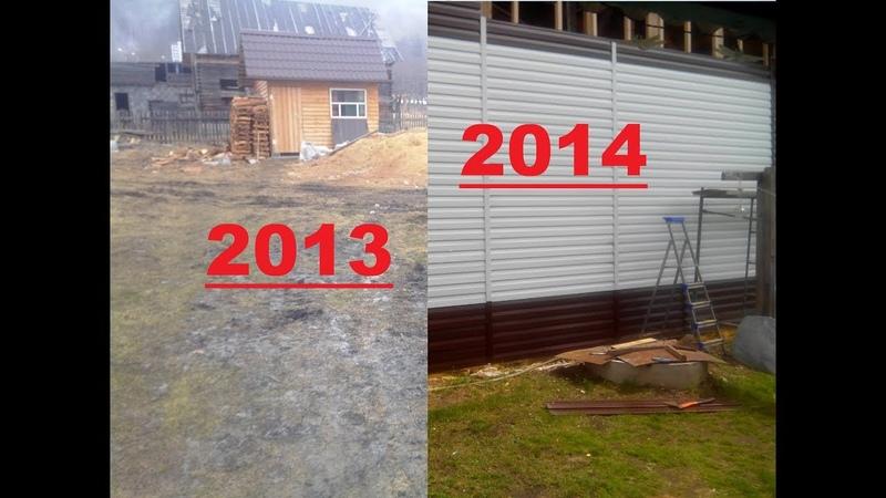 Как построил частный дом из пеноблока