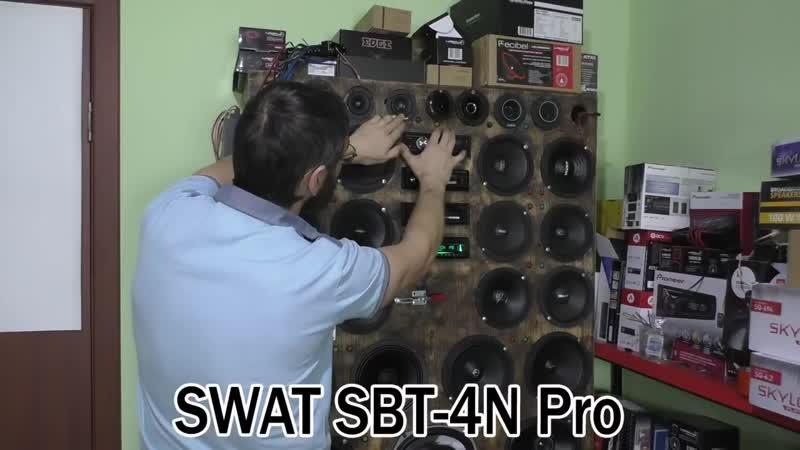 SWAT SBT 4N Pro, распаковка, обзор, сравнение, отзыв