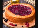 Как приготовить пирог со смородиной Больше рецептов в группе Десертомания