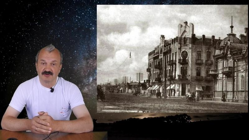 Допотопная Чита. Забытое градоустройство. Алексей Кунгуров