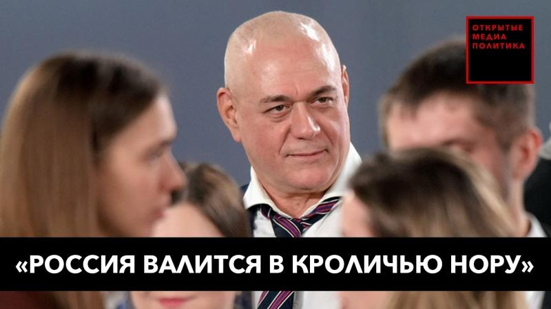 Россия валится в пещеры