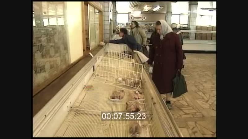 Продуктовый магазин без купюр, Москва, 1990-1991 гг.