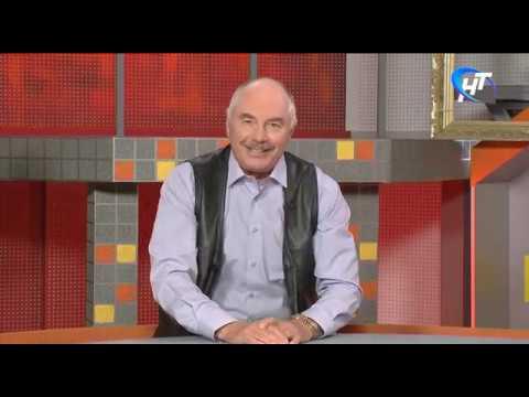 Иван Сучков вспоминает Разрешите вас поздравить