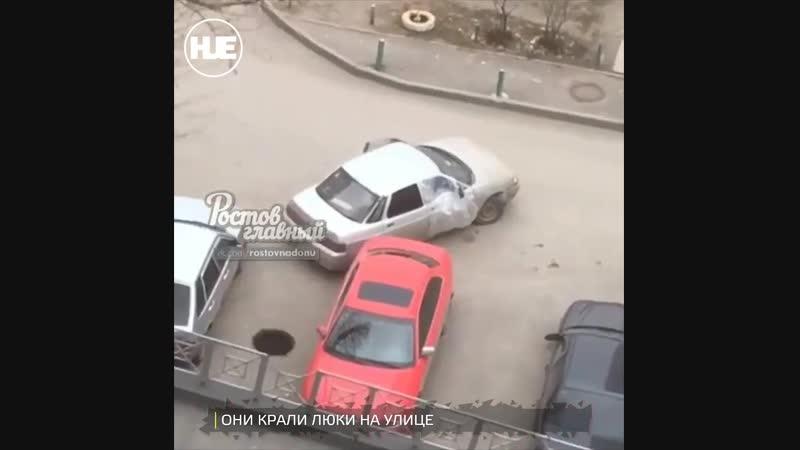 В Ростове воришки стащили три канализационных люка