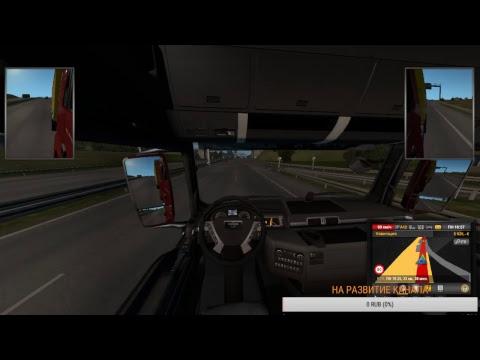 СТРИМ ПО ИГРЕ Euro Truck Simulator 2 ЕЗДИМ ПО РАЗНЫМ СТРАНАМ