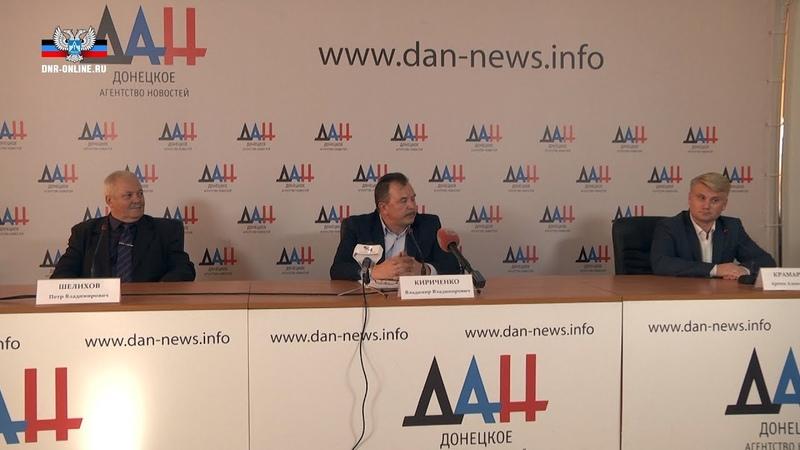 Делегация ДНР рассказала о результатах поездки на агропромышленную выставку «Золотая осень» в России