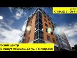 Купить квартиру в Центре Ульяновска | ЖК Дания | Магазин Новостроек