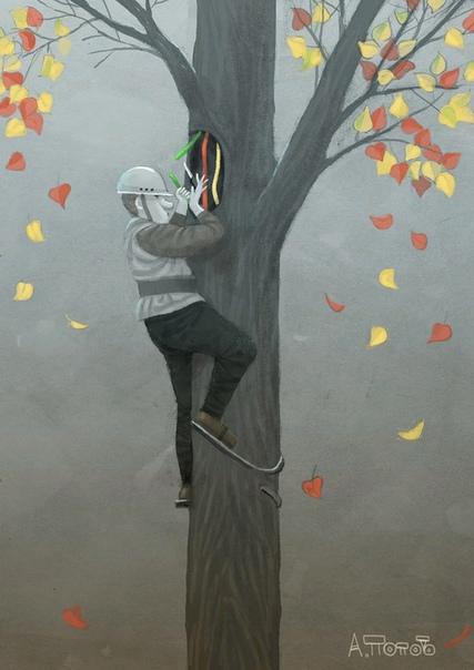 раскидала осень листья на тропе и по этим листьям я шуршу к тебе © вайшумайт