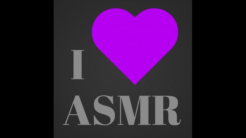 ASMR релакс музыка/психоэмоциональный оргазм.