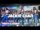 Jackie Chan - Tiësto Dzeko ft. Preme Post Malone - Easy Kids Dance Video - Choreography