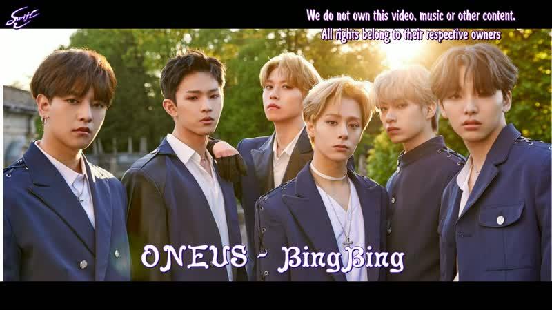 Rus sub Oneus Bing Bing