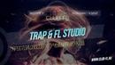 7 TRAP FL Studio - Простой способ улучшения звуков