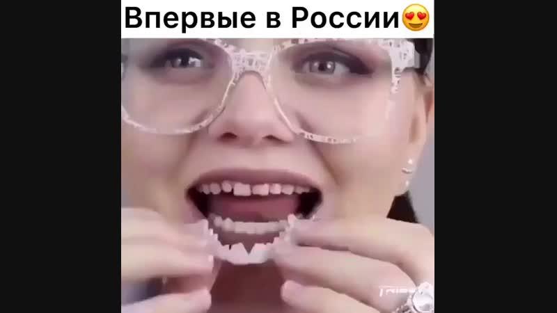 Секрет Голливудской улыбки открыт! Открой видео чтобы увидеть ссылку для заказа)