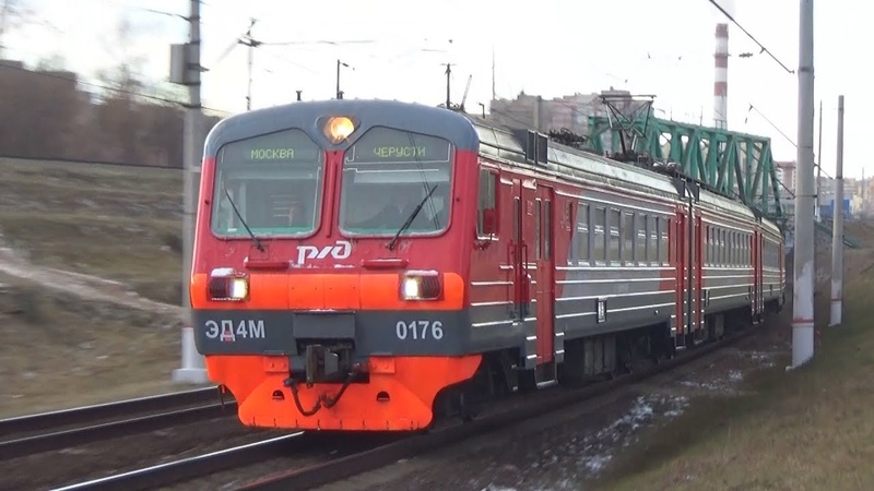 Два жёлтых! Электропоезд ЭД4М-0176 сообщением Москва Казанская - Черусти