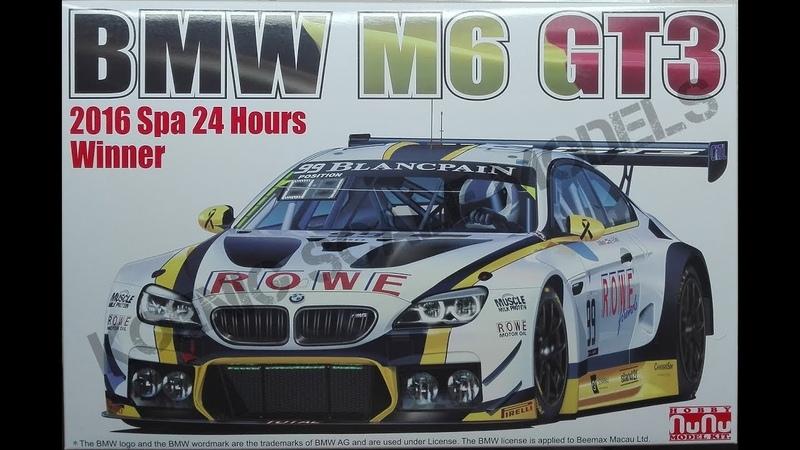BMW M6 GT3 2016 Spa 24 Hours Winner Falken ADAC ZURICH RACE Platz - NuNu 1/24