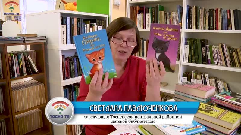 14 февраля Международный день дарения книг