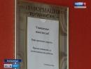 На Урале очередная вспышка кишечной инфекции среди детей