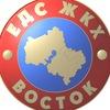 Eds Zhkkh-Vostok