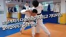 Wang | Reverse Seoi-Nage