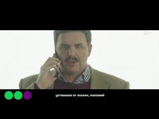 МегаФон.ТВ – Новый человек