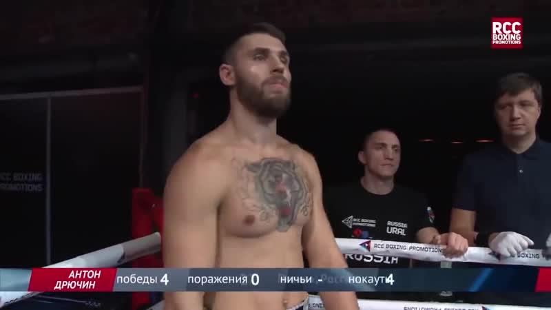 Украинский Халк Просил Бой С Русским Бойцом