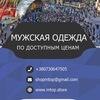 MtopStore Все для вашего дома Харьков UA
