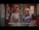 Road To Avonlea s02e12 A Mothers Love
