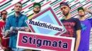 InstaНовости • Stigmata в клубе RED 25/ 11/ 2017: интерьвью про тяжелое рождество и новый год — о2тв: InstaНовости