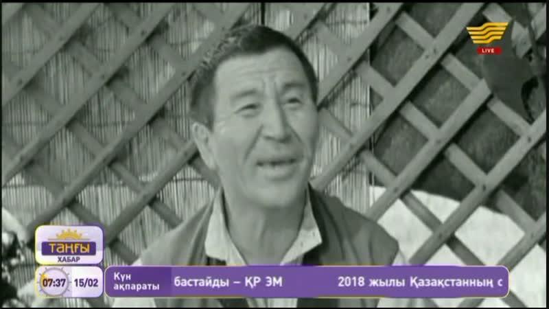 Шәкен Айманов