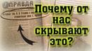 ШОКИРУЮЩИЕ последствия поражения в холодной войне советский
