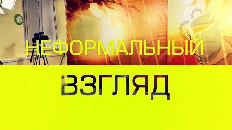 Видеоблог Андрея Муриновича Как-то так от 11.09.2018