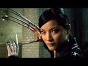 Росомаха против Леди Смертельный Удар Люди Икс 2