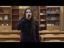 Мусякаева В на занятиях по э вокалу в студии Орфей Песня Не бойся