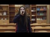 Мусякаева В. на занятиях по эвокалу в студии