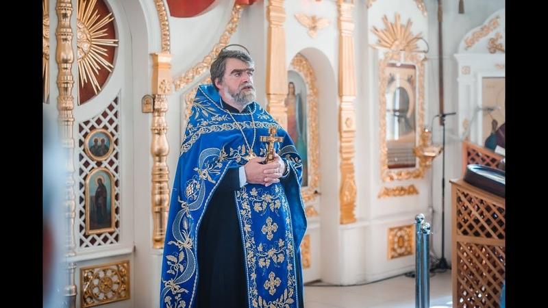 Проповедь протоиерея Романа Гуцу в праздник Успения Пресвятой Богородицы