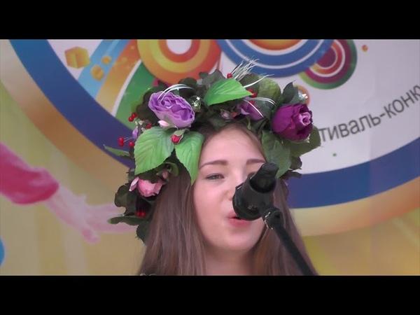 Міжнародний фестиваль-конкурс Зіркові Хвилі Світязя 2018 Заплету віночок