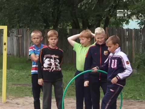ДК организует спортивно развлекательные мероприятия для детей во вдорах