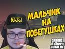 СМЕШНЫЕ МОМЕНТЫ С БУЛКИНЫМ 8 GTA 3