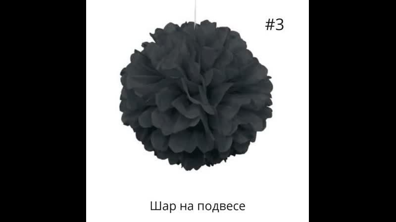 Черные аксессуары для интерьера: 5 бюджетных находок в самом стильном цвете