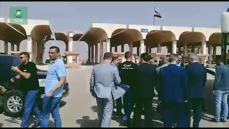 Сирия корреспондент ФАН побывал на открывшемся пункте Насиб в Даръа