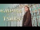 El imperio de los Zares 2/3 Una época de extremos - Documental