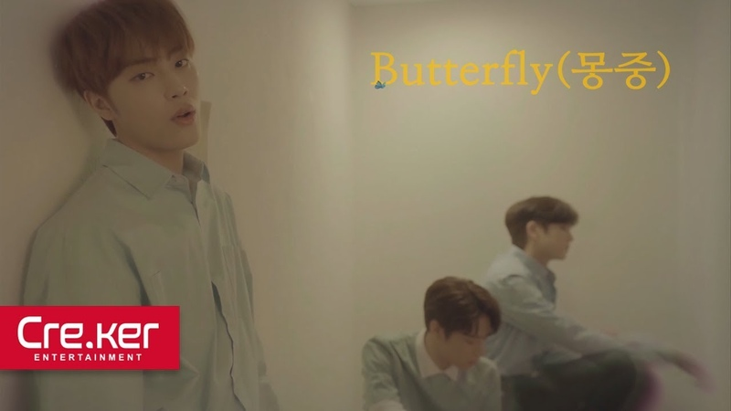 Special Clip THE BOYZ(더보이즈) _ Butterfly (몽중)