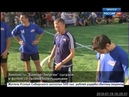 Вести Иркутск Байкал Энергия сыграла в футбол с болельщиками