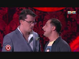#ComedyLike – Гарик Харламов, Демис Карибидис