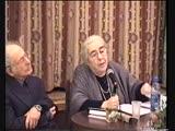 Творческий вечер Зинаиды Миркиной 2005 год ч.2
