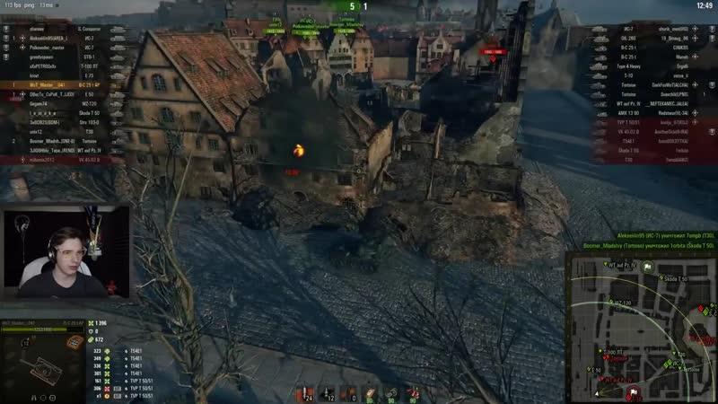 [EviL GrannY | World of Tanks] Bat.-Chatillon 25 t AP ГАЙД | КАК ИГРАТЬ НА B-C 25 t AP ОБЗОР
