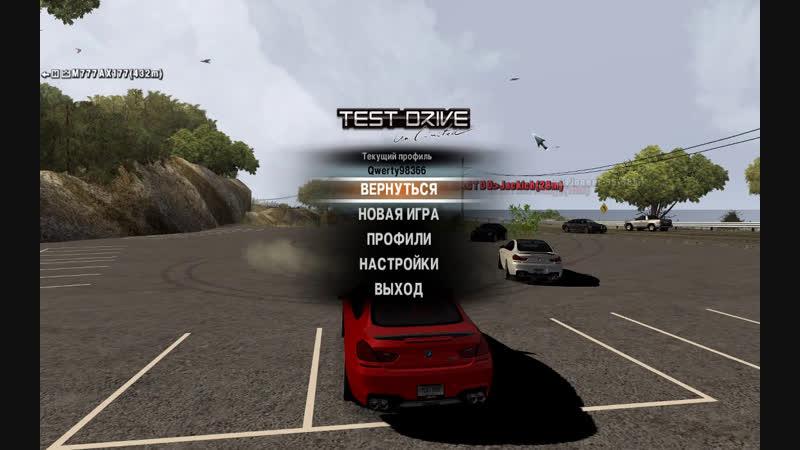 Live Test Drive Unlimited ReincarnaTion
