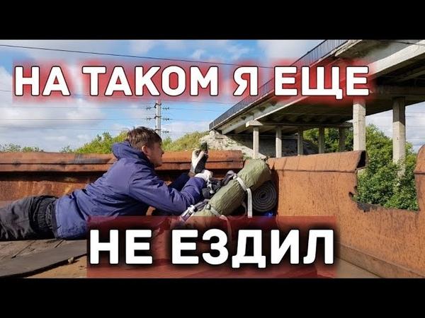На грузовых поездах до Владивостока 4 / Природа Сибири / Дорога из Тюмени-Омск-Барабинск